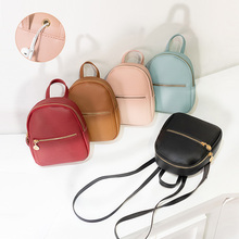 Mini Backpack Shoulder Messenger Crossbody bag PU Leather solid High Quality Small Female School Backpack for women 2019 fashion