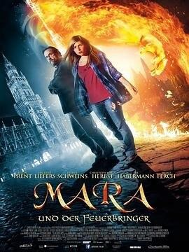 玛拉与盗火者 海报