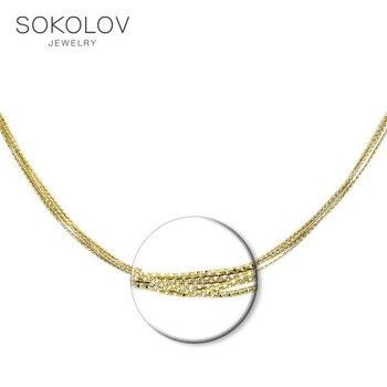 Necklace silver SOKOLOV fashion jewelry 925 women's/men's, male/female, women's male