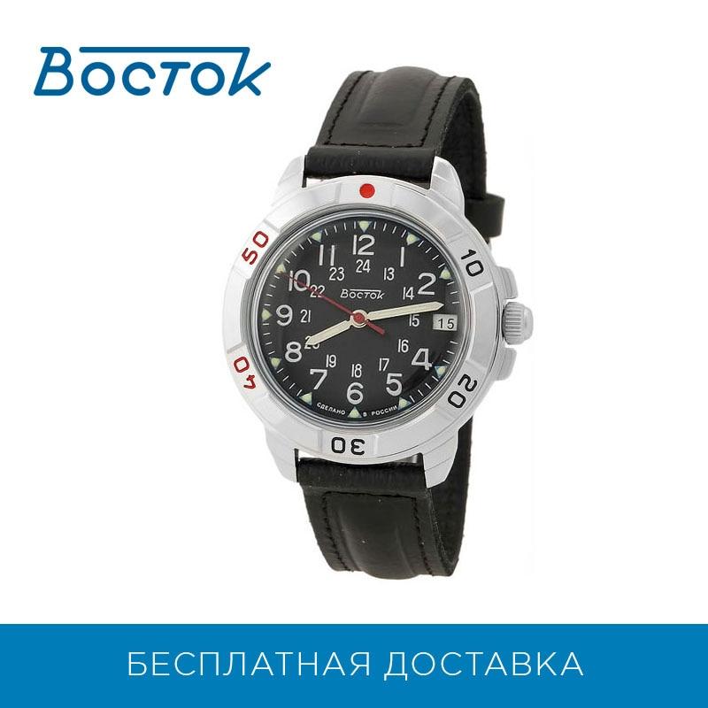 Wrist Watch East 431783 Men's Mechanical