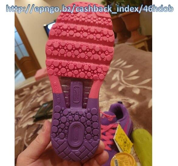 -- Sapatos Sapatos Corrida