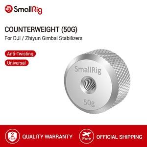 Image 1 - Przeciwwaga SmallRig (50g) do stabilizatorów DJI ronin s/ronin s i zhiyun tech przeciwwaga 2459