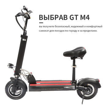 Электросамокат GT M4 Pro KUGOO M4 PRO, для города и бездорожья, .Electric Scooter Samokat Adult 48V 500W Strong powerful IP66