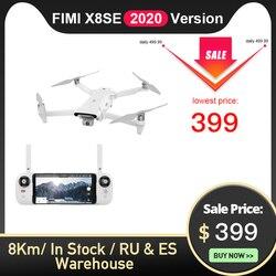 فيمي X8SE 2020 نسخة كاميرا بدون طيار 8 كجم FPV 3-محور Gimbal 4K كاميرا HDR فيديو لتحديد المواقع 35 دقيقة وقت الطيران أجهزة الاستقبال عن بعد RTF 1 البطارية