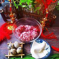 """#美食说出""""新年好""""#新年好运菜:玉兔献福的做法图解1"""