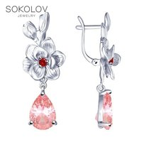 SOKOLOV Silver drop earrings with stones with cubic zirconia fashion jewelry silver 925 women's/men's, male/female, long earrings, women's male