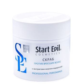 Scrub Against Ingrown Hair With Seaweed Extracts
