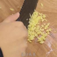 森歌集成灶 柔滑鲜嫩的蒸玉子豆腐虾仁,确定不来一口吗?的做法图解1