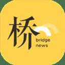 桥新闻app版下载