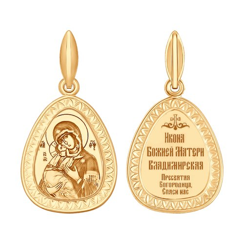 """Icon Of The Icon Of Mother Vladimir """"SOKOLOV Fashion Jewelry Gold 585 Women's/men's, Male/female"""