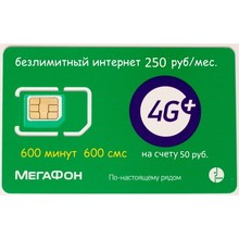 Неограниченная интернет-сим-карта мегафон 250 рублей/месяц.
