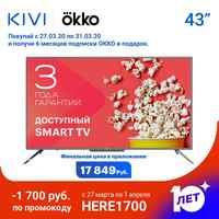 "TV 43 ""KIVI 43U700GR UHD 4K Smart TV Android 9 HDR stimme eingang 4043inchTV"
