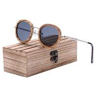 Ronde vintage - Zebrano - Noir - Coffret en bois