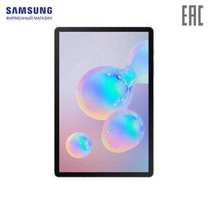 Tablety Samsung SM-T865 oprogramowanie sprzęt biurowy tablet Galaxy Tab S6 10.5 LTE