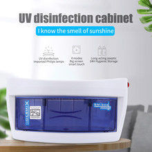 CE Certification! Disinfection Cabinet Household UV Sterilizer Box Ultraviolet Light Sterilization Tools For Mask/Clothing/Phone