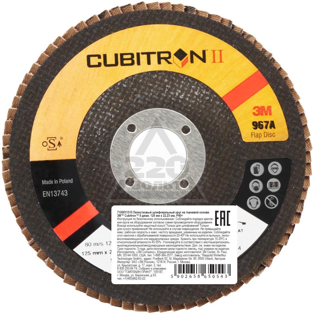 Circle Petal Groove (CL) 3 M 3 M 65054