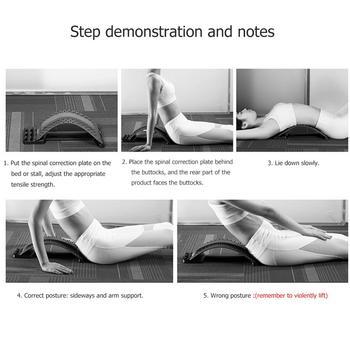 1pc Back Stretch Equipment Massager Massageador Magic Stretcher Fitness Lumbar Support Relaxation Spine Pain Relief