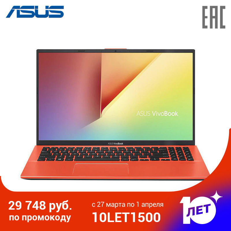Laptop ASUS X512UA Intel I3-7020U/4 GB/256 GB SSD/15.6
