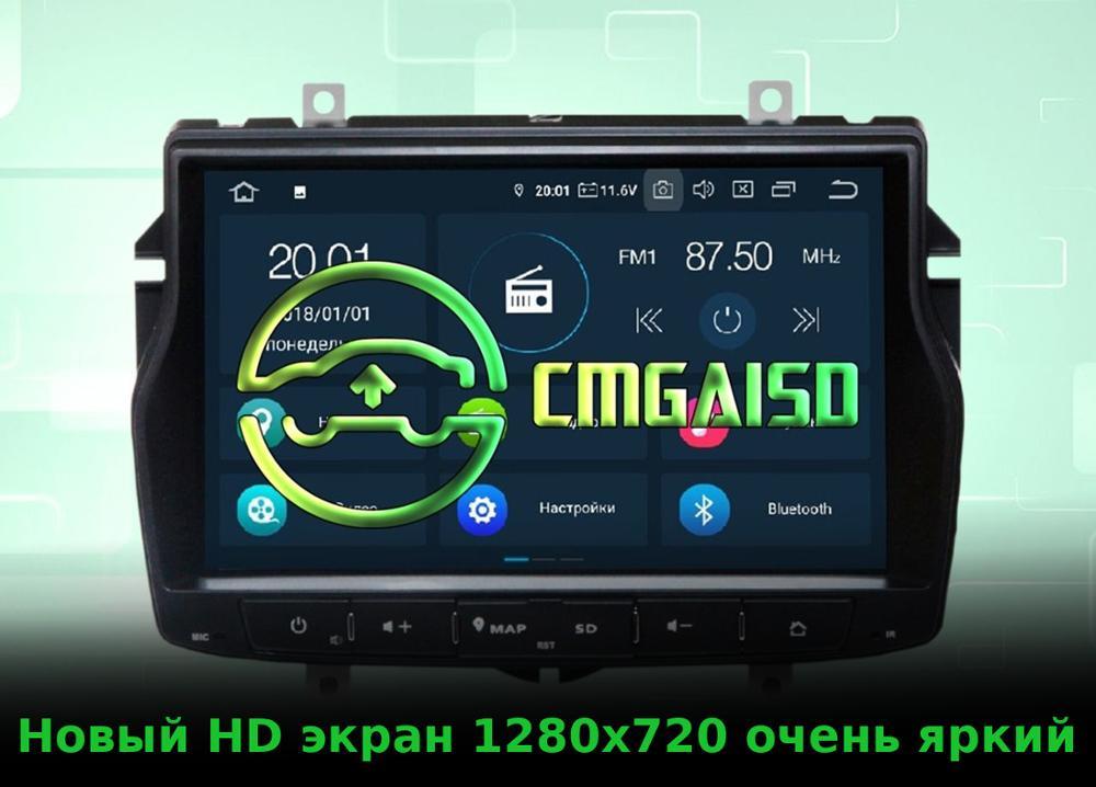 Lada Vesta Android 9 Multimedia