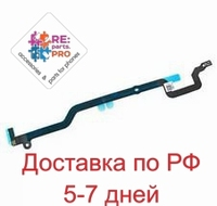 Flex cable for iPhone 6 4.7 'on the home button long