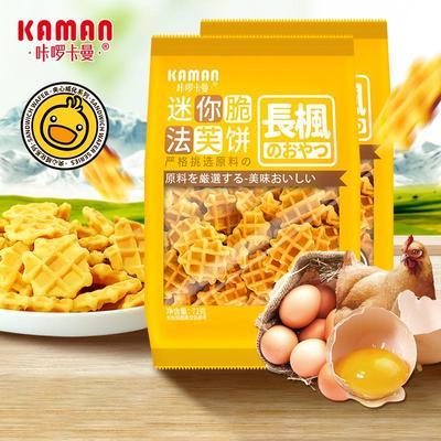 6.5蛋黄煎饼 每日坚果 蒲公英茶 原生木浆抽纸