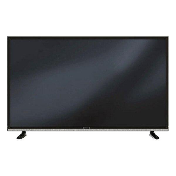 Smart TV Grundig 65VLX7850BP 65