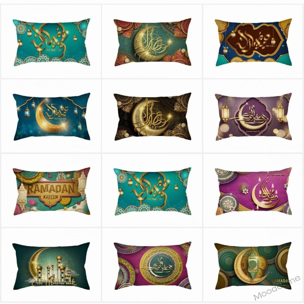 Muslim Decoration Islam Arabic Calligraphy Art Mandala Moon Rectangle Car Waist Pillow Case Lumbar Middle East  Arabic Culture Quran Mohammed Allah Ramadan Eid Mubarak Decoration Cotton Linen Cushion Cover 30x50cm