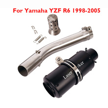 Motorcycle YZF-R6 Exhaust Muffler With DB Killer Tip Silencer Middle Connect Link Pipe for YAMAHA YZF R6 1998-2005
