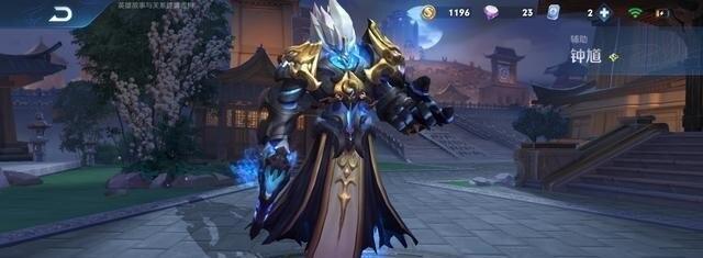 王者荣耀:玩家眼中最丑的英雄是谁?牛魔登榜首,钟馗和瑶均入榜插图(3)