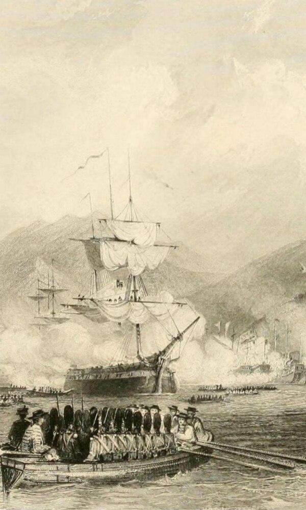 《第一次鸦片战争》封面图片