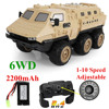 Remote Control Car, 1/16 Scale 6WD RC Military Truck,RC Army Armored Car with 2200mAh Batteries, All-Terrain Off-Road Army Truck