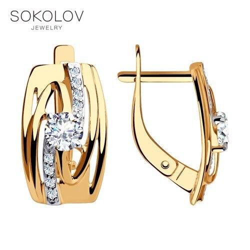 Drop Earrings With Stones With Stones With Stones SOKOLOV Gold With Cubic Zirconia Fashion Jewelry 585 Women's Male