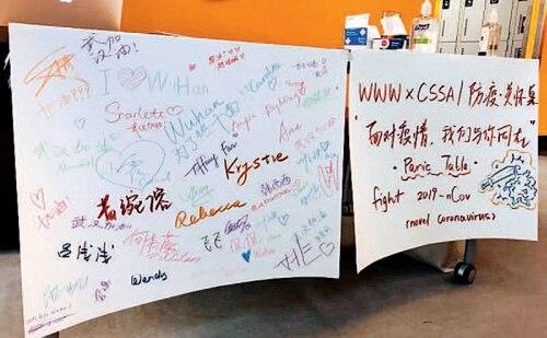 """p13-4加拿大麦吉尔大学中国学生学者联谊会在校园内开设""""防疫关怀 桌""""和""""鼓励涂鸦板"""",为海外学子搭建平台,传达鼓励和信念,缓解大家对疫情的恐慌.jpg"""