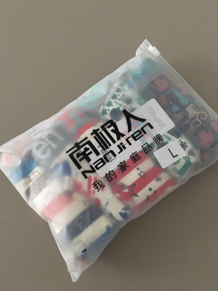 Lot Boxer imprimés en coton