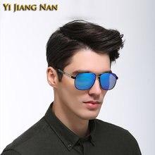 Солнцезащитные очки поляризационные для мужчин элегантные модные