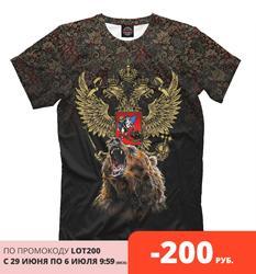 Мужская футболка Медведь и герб России на фоне хохломской росписи