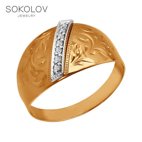 Gold Engraved Ring SOKOLOV Fashion Jewelry Gold 585 Women's Male