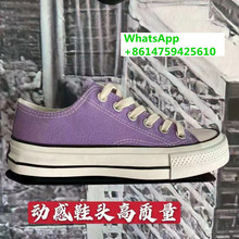 20-21 Converse Chuck Classic Taylor All Star skateboard shoes low/high flat shoes men's and women's Converse 1970s