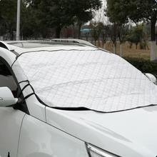 157*126 см автомобильный грузовик фургон внедорожник магнит лобовое стекло крышка защита от солнца снег мороз защита от замораживания