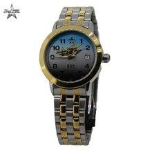 Наручные механические часы Спецназ Штурм С8085095-1612