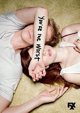 我爱上的人是奇葩第二季