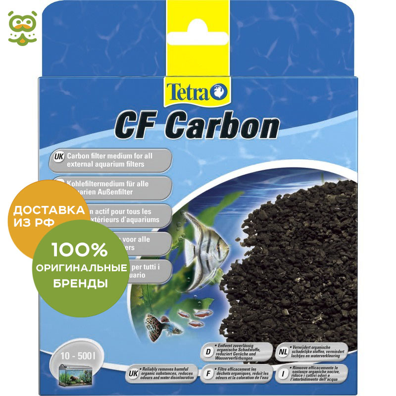Tetra CF charcoal for external filters EX (2 PCs * 100g.), without characteristics