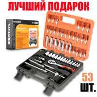 SATAGOOD Bicycle repair tool kit 53 items Tool kit Tools Hand tool kit Auto repair tool Hand tool Car tool kit Auto tool