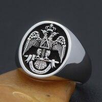 The 33rd Degree Masons Masonic Scottish Rite Illuminati Sterling Silver Ring