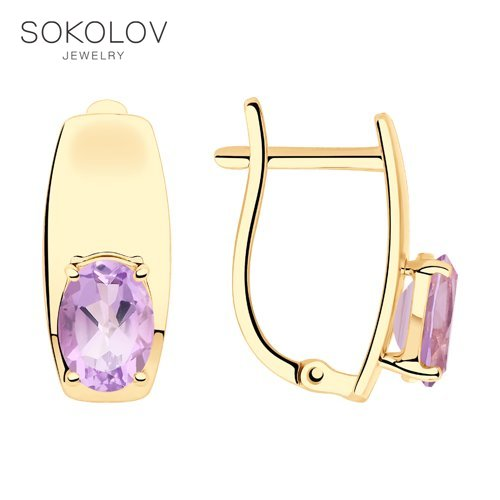 SOKOLOV Drop Earrings With Stones With Stones With Stones With Stones With Stones With Stones With Stones With Stones With Stones With Stones With Stones Of Gold With Amethyst Fashion Jewelry 585 Women's Male