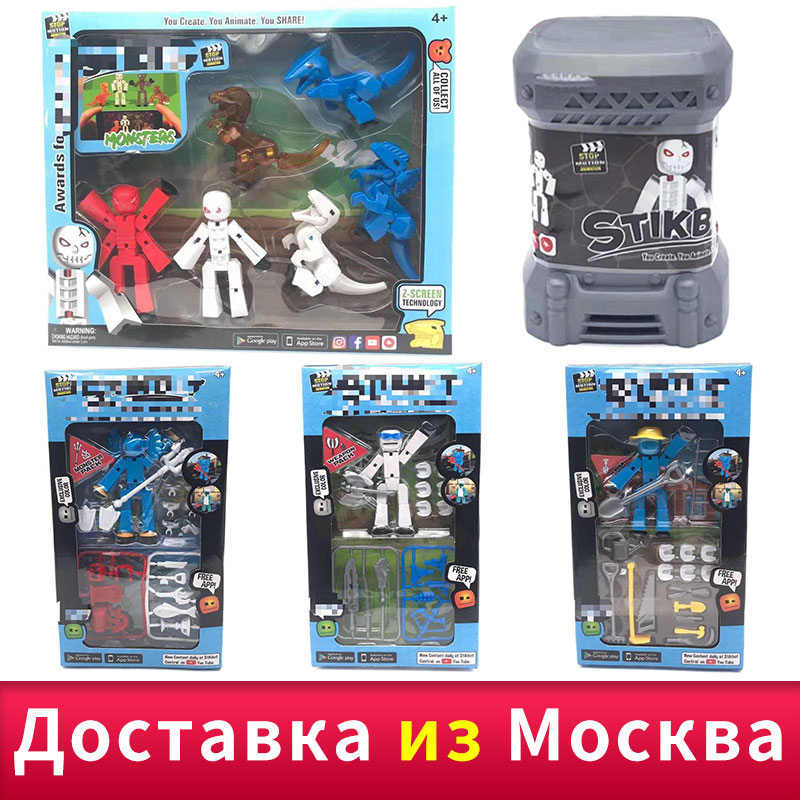 2020 New Pre-sale Stikbot Animation Studio Toy Barn Make Stop Motion Movies With Cute Figures Animation Interesting Gift Toys