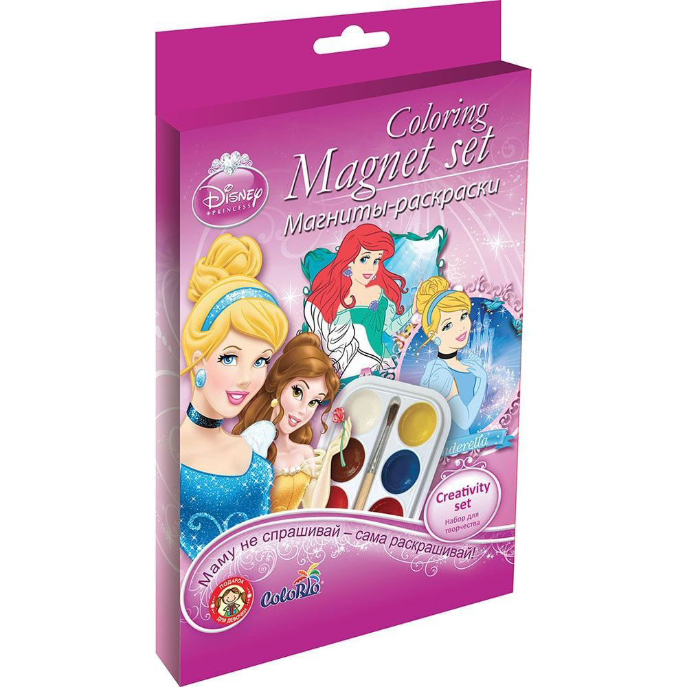 Set For Children's Creativity Disney Princess Magnets-coloring