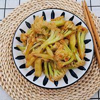 #太太乐鲜鸡汁芝麻香油#0厨艺也能做出鲜掉眉毛的干煸花菜的做法图解7
