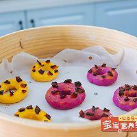 西梅甜甜圈馒头的做法图解11