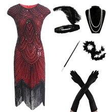 платья платье бахромой 1920s